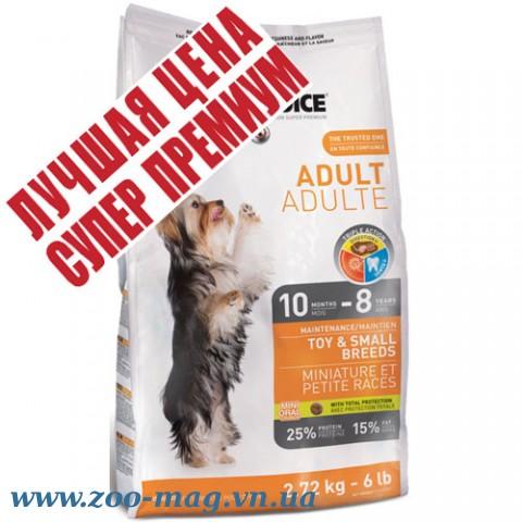 Зоомагазин корм для собак